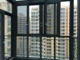 Окно новой конструкции алюминиевое с экраном москита