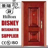0.8/1.5mm Qualität geprägte Eingangs-Sicherheits-Stahl-Tür