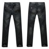 Les hommes jeans (AHP16689)