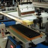 На экране в куб бумаги печатной машины