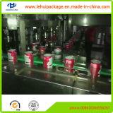 自動的に飲料缶またはビール瓶の充填機械類