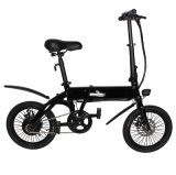 заводская цена Aluninium сплава легкий мини-E складной велосипед с 25км/ч Скорость