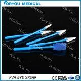Blaues Soem-Augen-Stangen-Schwamm Lasik Auge drapieren