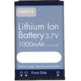 Batterie de téléphone mobile-1