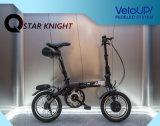 주문 합금 프레임 폴딩을%s 가진 재력 24V 건전지 자전거