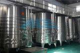 Depósito de fermentación del vino del acero inoxidable/fermentadora del vino