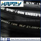 R1/1sn flexible/industriel flexible haute pression hydraulique des flexibles en caoutchouc