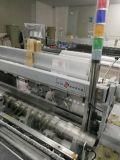 피복 면 직물 공기 제트기 길쌈 기계 직물 직조기
