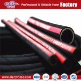 2 Zoll - hohe Qualitätsgummiöl-hydraulischer Schlauch