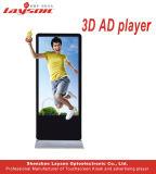 50 بوصة أرضية يقف شبكة أوساط يعلن لاعب, داخليّة [فولّ كلور] [لكد] شاشة [ديجتل] [سنج], [لد] عرض مرئيّة