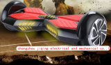 36V 알루미늄 합금 지능적인 전기 스쿠터