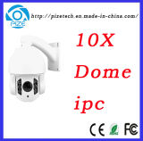 屋外に4インチ1.3MP 10X 0~ 360の連続的な回転保安用カメラの速度のドームIR IPのカメラIP66ネットワークカメラ{SDMn4113u X10r}