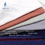ワイシャツの余暇摩耗のための20%Polyester 80%Cottonのジャカードファブリック