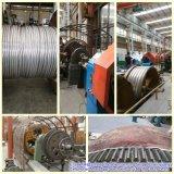 Baixa voltagem ou voltagem Midium carros blindados de arame de aço 100mm de alumínio do cabo de alimentação
