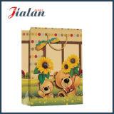 Gedruckte Packpapier-Einkaufen-Träger-Geschenk-Beutel Spielzeug-Bärbrown-