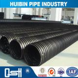 HDPE doppel-wandiges gewölbtes Abflussrohr-konkretes Abzugskanal-Rohr für Verkauf