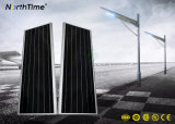 70watt 태양 강화된 운동 측정기 APP 통제 LED 가로등