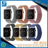 Milanese 루프 Stailess 강철 결박 시계 줄 + Apple 시계를 위한 금속 프레임