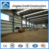 Fábrica de fabricación de acero estructura de Almacén