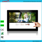 "15 ""LCD Advertising Player (HA1501)"