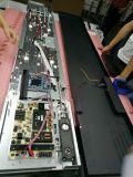 '' écran LCD étiré de la barre 86