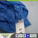 青いPVC顔料