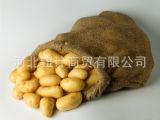 """卸し売り新しい使用されたバングラデシュ袋に入れる袋24*40の""""ポテトの麻袋"""
