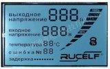 LCD van de douane Vertoning voor het Comité van de Temperatuur
