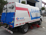 Окк 1200 Галс санитарии дороги щеточная машина 4X2 с твёрдым покрытием очистка погрузчика