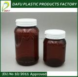 [300مل] محبوب زجاجة بلاستيكيّة صيدلانيّة مع غطاء بلاستيكيّة