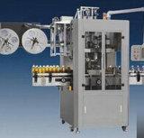 Máquina de etiquetado de alta velocidad de la funda del encogimiento