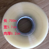 High Adhesive 48mm*100y Hot Product Clear BOPP Types