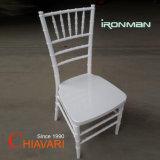 Оптовые поставки Китай дешевые Кьявари стулья качества металла Кьявари обеденный стул