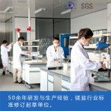 Aprovisionamento de fábrica de carbonato de zinco alcalino 56,5%-57.5%