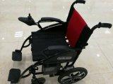 Lithium-Energien-elektrischer Vierradmobilitäts-Roller für untaugliches und ältere Personen