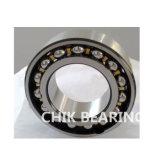 Df dB de rodamiento de bolas de contacto angular tipo 7211BDC Diseño par