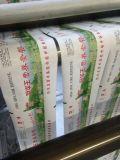 ハンブルク袋および食糧パッケージのためのフレキソ印刷の印字機