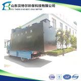 病院の下水のための地下の排水処理装置