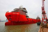 [78م] [بسف] سفينة جديدة بحريّة يستعمل لأنّ يحفر من