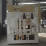 松の実のシードのクリーニング機械
