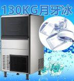 Toenemende het Maken van het Ijs van het Type Machine 60kg/Day