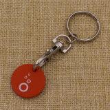 Kundenspezifisches preiswertestes Keychain Metalleuropa-Scheinnickel-freie Laufkatze-Münze