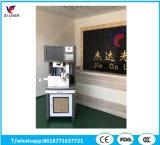 Linha de produção máquina do laser Marking&Engraving para Cusomized