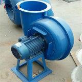 Ventiladores de tiro forzado/ventilador centrífugo para la fábrica.