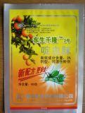 良質Pesticide Bag Three Side Seal Bag Pesticide Packing Bag