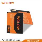 iPhone SamsungのためのセリウムFCC RoHSの極度の容量の移動式電池