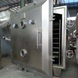 Secador de vacío de grado Sfood 50-140ºC