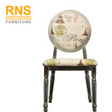 D050現代丸背ファブリック座席の慰めの食堂の椅子