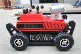 Робот разведчика Rxr-C12bd борьба с огенм