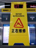플라스틱 경고 미끄러운 주의는 서명한다 (CC-CS01)